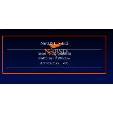 NetBSD 7.0.2 32bit