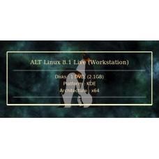 ALT Linux 8.1 Live (Workstation) 64bit
