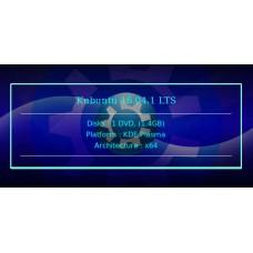 Kubuntu 16.04.1 LTS 64bit