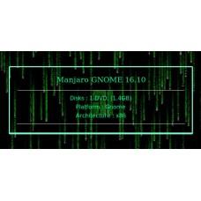 Manjaro GNOME 16.10 32bit