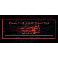 Ubuntu GNOME 16.10 (Yakkety Yak) 32bit
